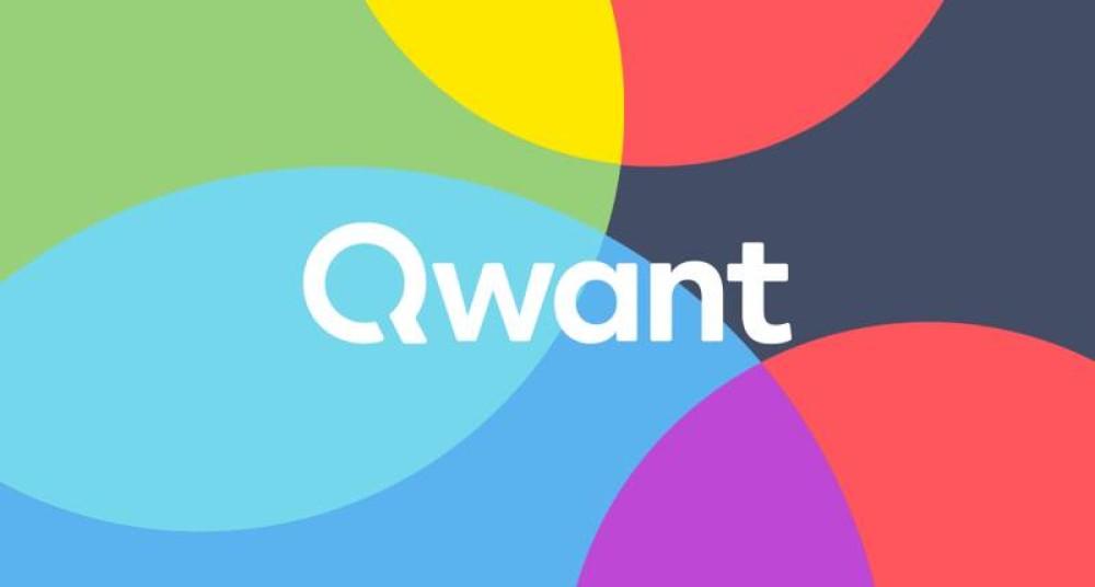 Qwant: Η γαλλική μηχανή αναζήτησης για τα smartphones της Huawei