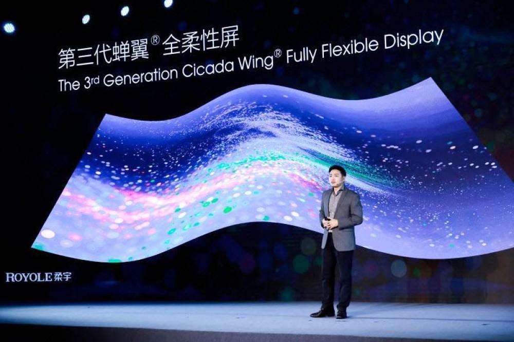 Cicada Wing: Η νέα εύκαμπτη οθόνη για ακόμα πιο λεπτά foldables