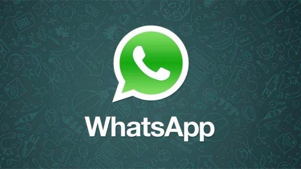 WhatsApp: Σύντομα θα μπορείς να χρησιμοποιείς τον ίδιο αριθμό σε πολλές συσκευές