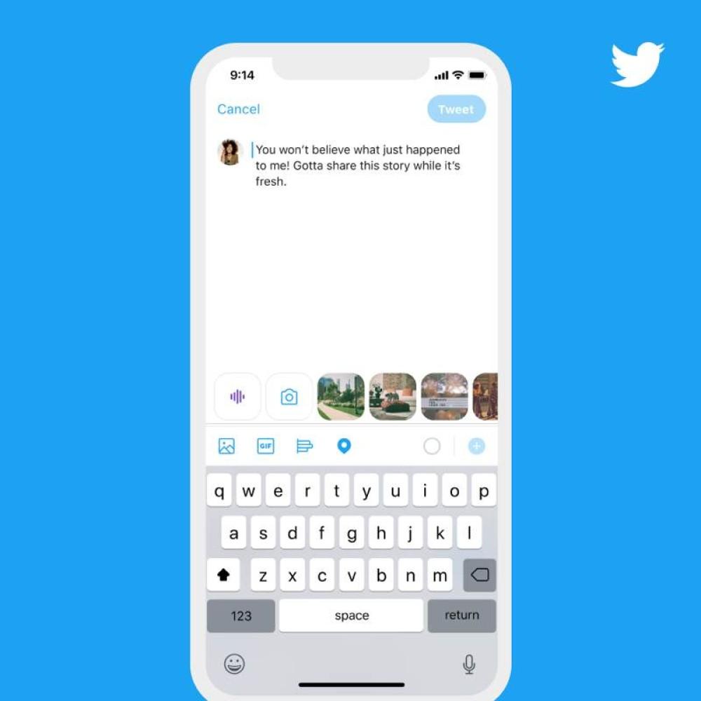Twitter: Πλέον στέλνεις ηχογραφημένα tweets από την εφαρμογή για iOS