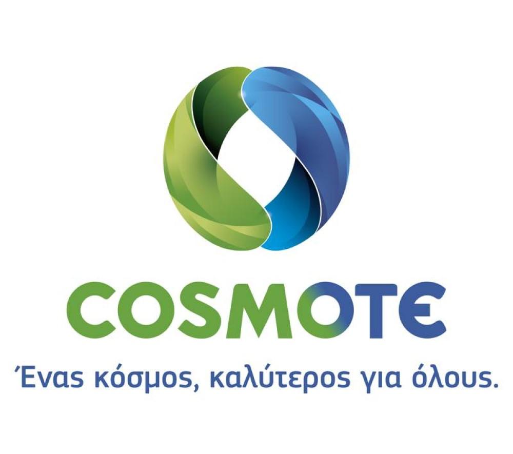 COSMOTE: Δωρεάν 15GB & 1.500 λεπτά ομιλίας για 15 ημέρες στους συνδρομητές της σε Ελασσόνα, Τύρναβο, Φαρκαδόνα και Λάρισα