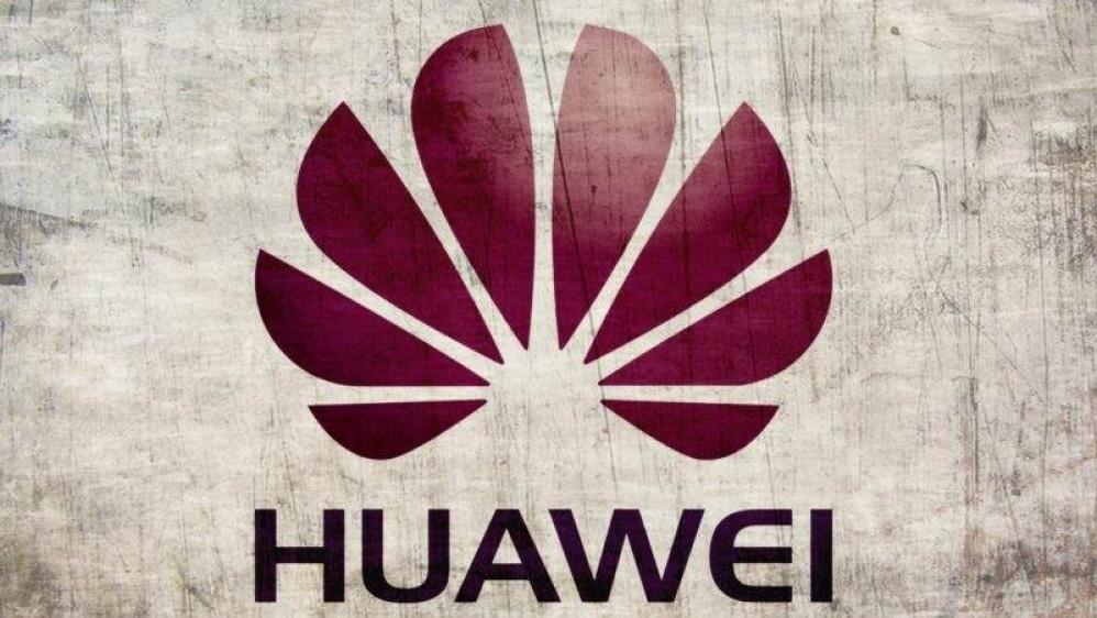 Huawei και ZTE χαρακτηρίστηκαν επίσημα «απειλές για την εθνική ασφάλεια των ΗΠΑ»