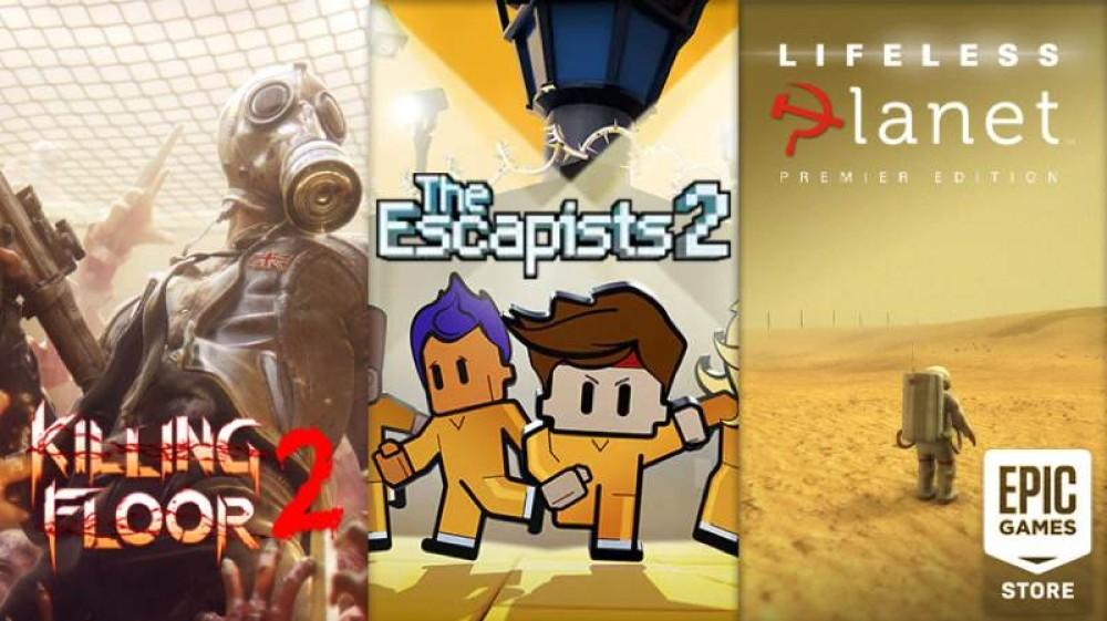 Τρία δωρεάν παιχνίδια για όλους στο Epic Games Store!