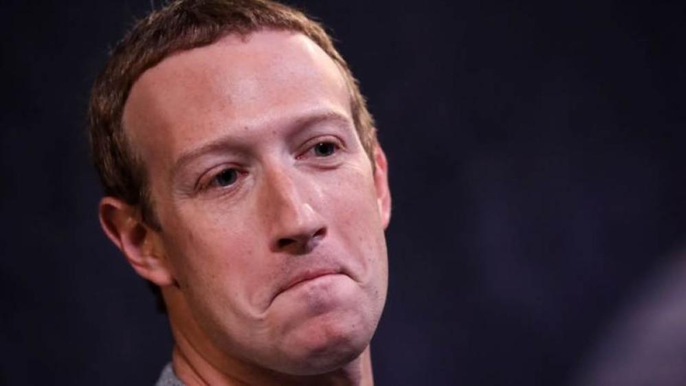 Facebook: Παραδέχτηκε ξανά ότι μοιραζόταν δεδομένα με τρίτους