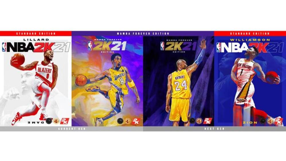 NBA 2K21: Η τιμή του για τα PS5 και Xbox Series X