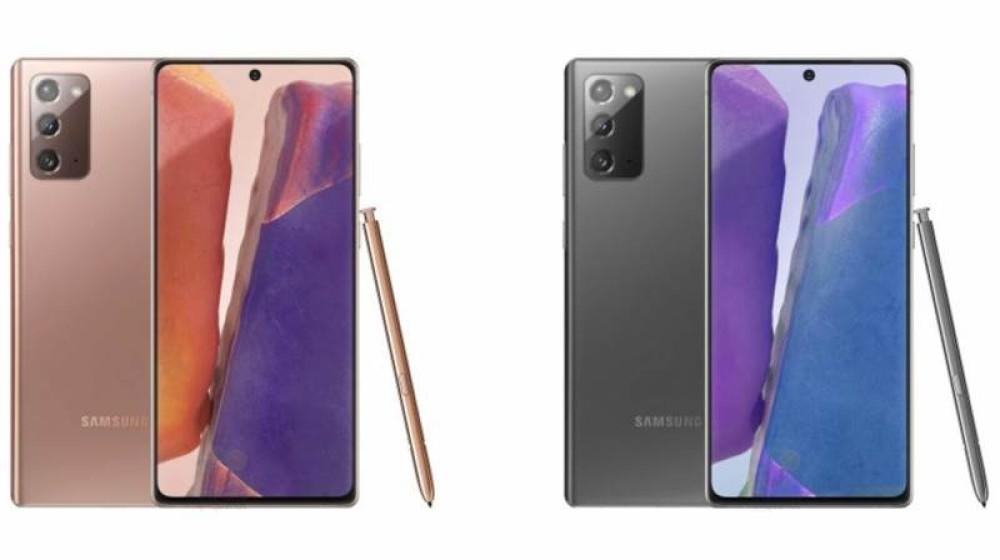 Samsung Galaxy Note 20: Πλήρης αποκάλυψη και για το βασικό μοντέλο