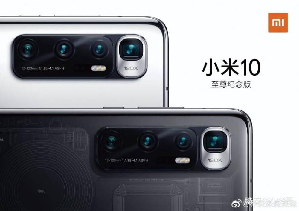 Xiaomi Mi 10 Ultra: Έρχεται με Snapdragon 865+, 120x zoom
