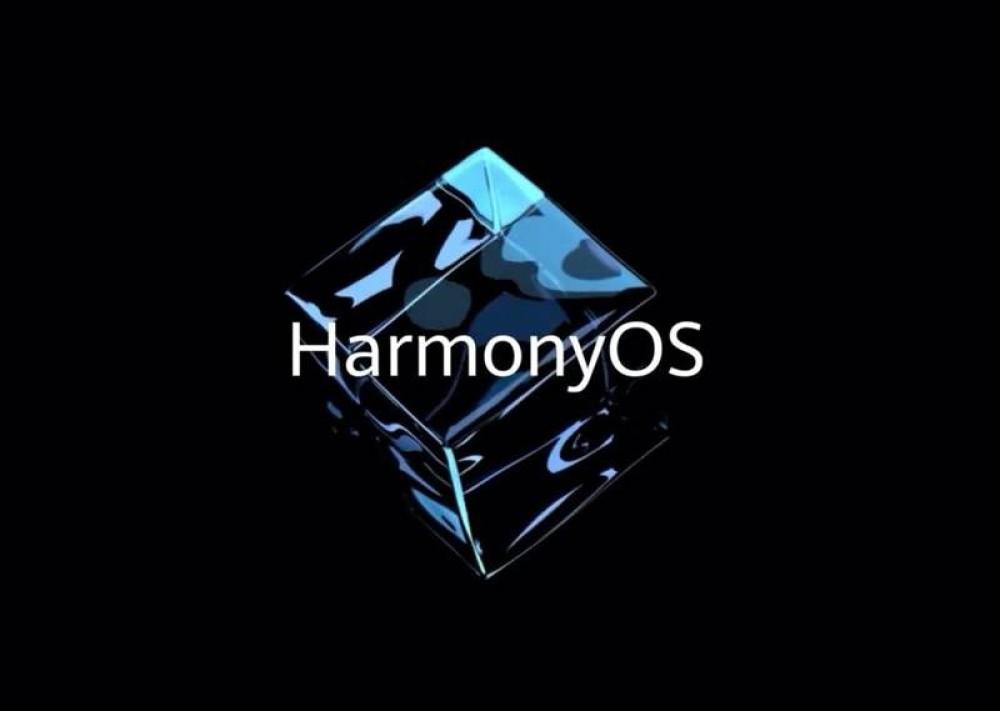 HarmonyOS: Πρώτη beta στις 18 Δεκεμβρίου, συμβατό το 90% των Huawei/Honor smartphones