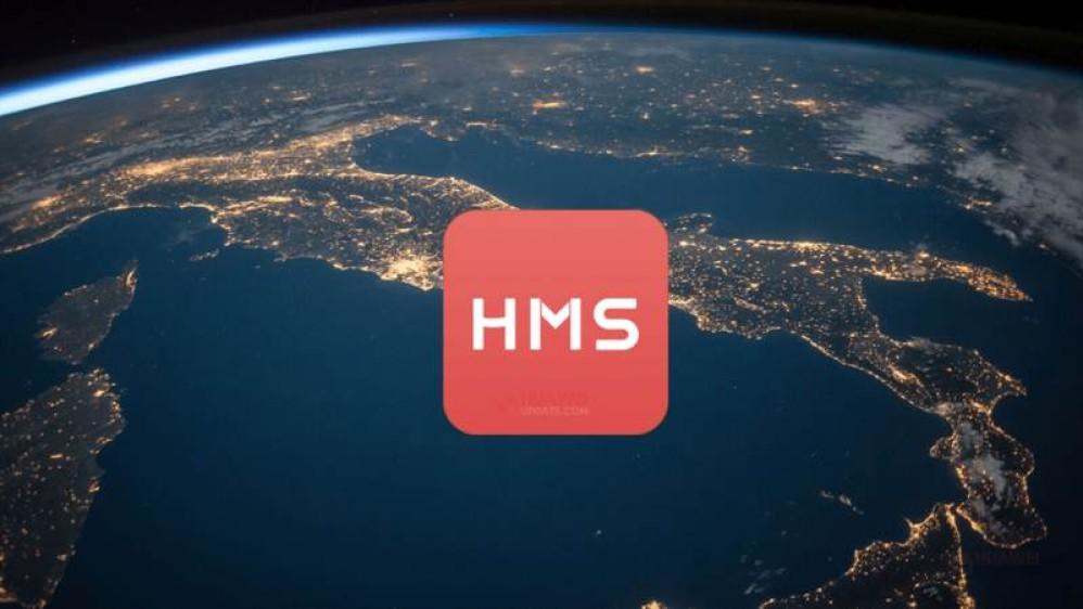 HMS 5.0: Το πακέτο υπηρεσιών της Huawei σε νέα έκδοση με πολλές βελτιώσεις