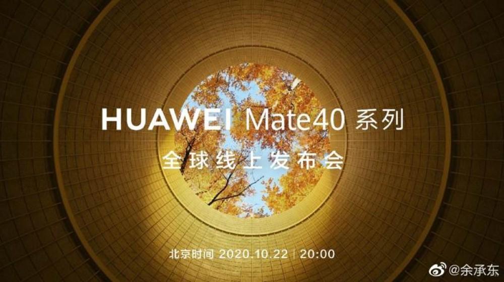Huawei Mate 40: Επίσημη παρουσίαση της σειράς στις 22 Οκτωβρίου 2020