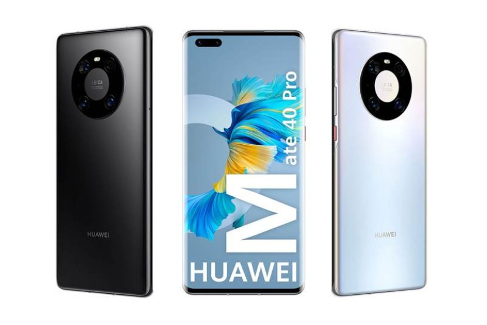 Huawei Mate 40 Pro: Επίσημη παρουσίαση της νέας ναυαρχίδας