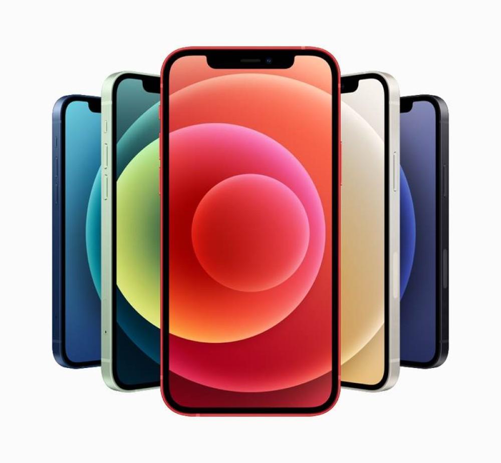 iPhone 12 Pro και iPhone 12: Διαθέσιμα από τις 20 Νοεμβρίου 2020
