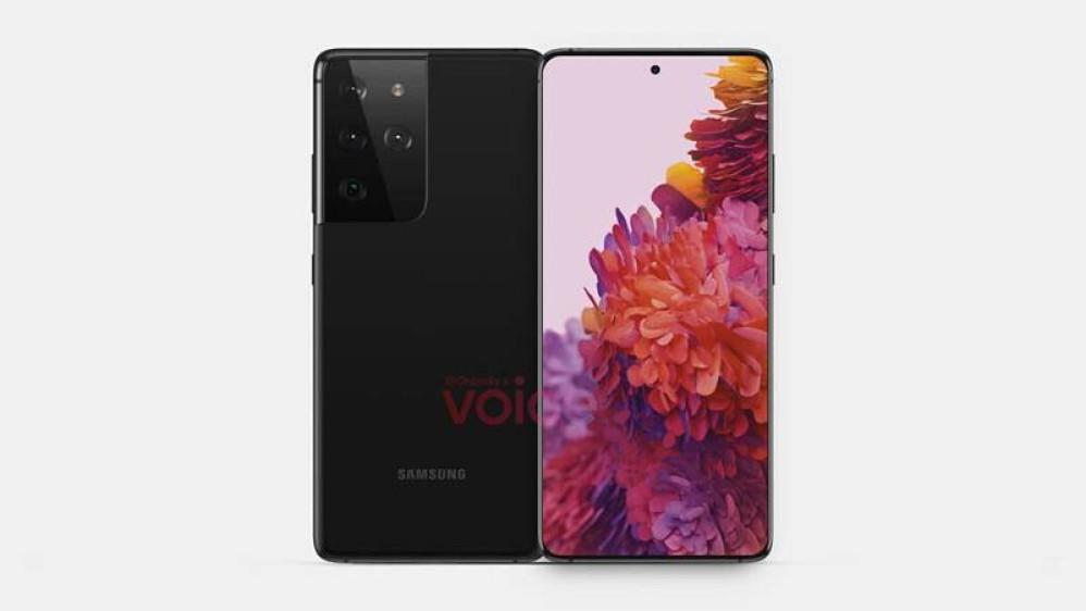 Samsung Galaxy S21 Ultra: Πλήρης διαρροή τεχνικών χαρακτηριστικών