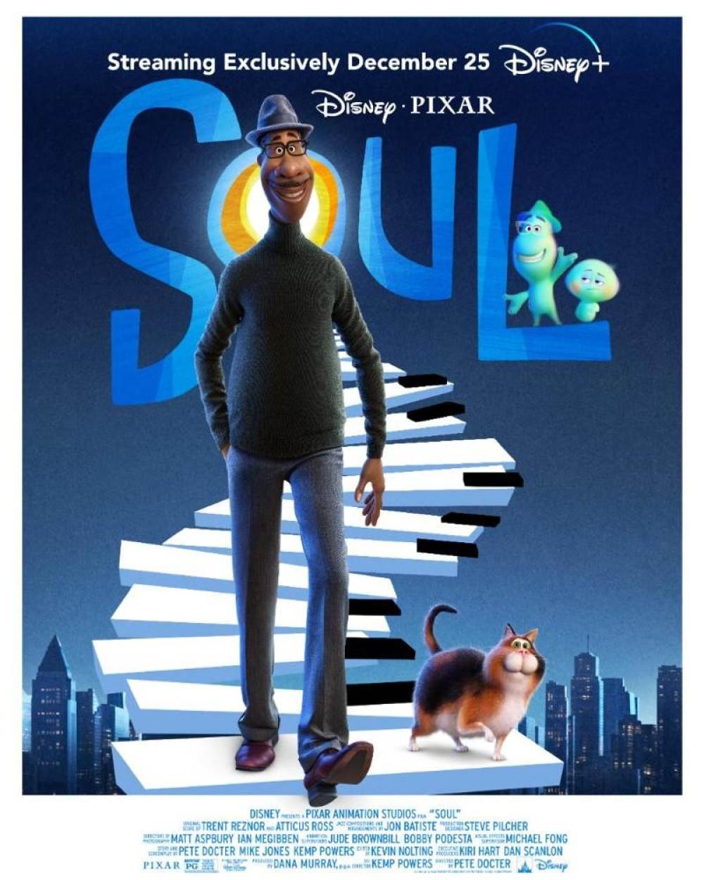 Soul: Η νέα ταινία της Pixar θα προβληθεί αποκλειστικά στο Disney+