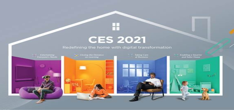 D-Link: Νέες λύσεις για Smart Home και απομακρυσμένη εργασία στο CES 2021