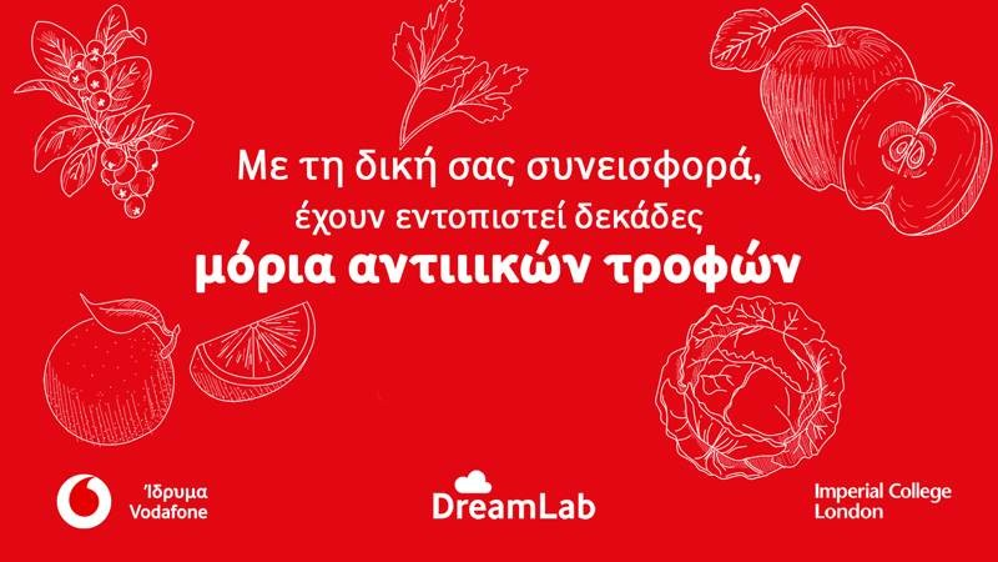 DreamLab: Βοήθησε κι εσύ στην έρευνα του Corona-AI