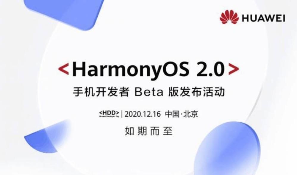 HarmonyOS 2.0: Διαθέσιμη η πρώτη beta, δείτε το στο Huawei P40