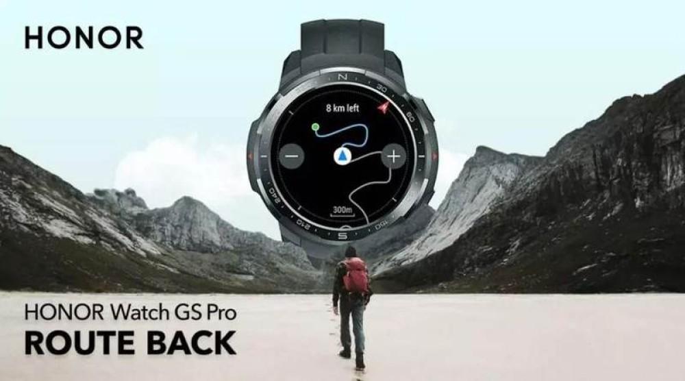 Honor Watch GS Pro: Διαθέσιμο στην Ελλάδα, το μόνο με αυτονομία 25 ημερών