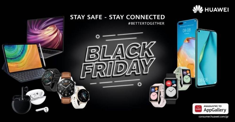 Huawei: Αυτές είναι οι εκπτώσεις για τη Black Friday!