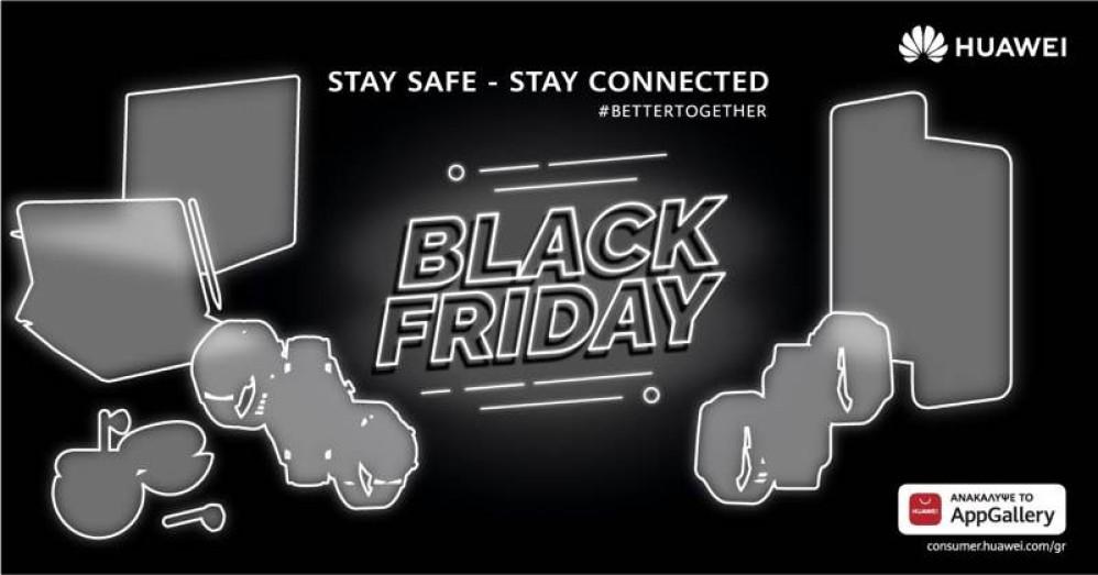 Η Huawei μας προετοιμάζει για μια πραγματική Black Friday