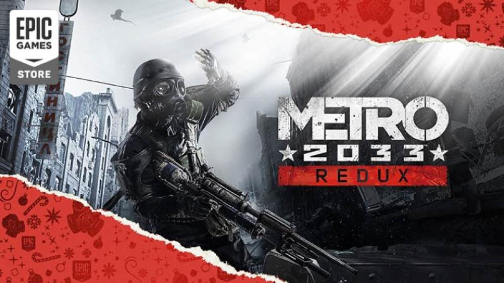 Metro 2033 Redux: Διαθέσιμο δωρεάν στο Epic Games Store