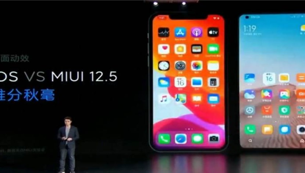 MIUI 12.5: Το νέο περιβάλλον χρήσης βασισμένο στο Android 11 για συσκευές Xiaomi και Redmi