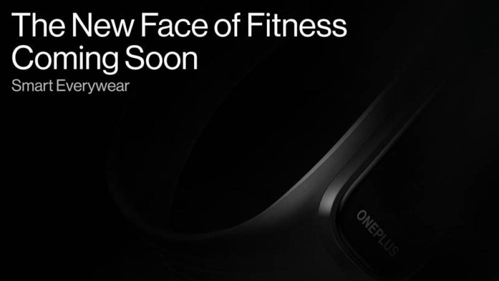 OnePlus Band: Έρχεται με οθόνη 1.1'' AMOLED και αυτονομία 14 ημερών