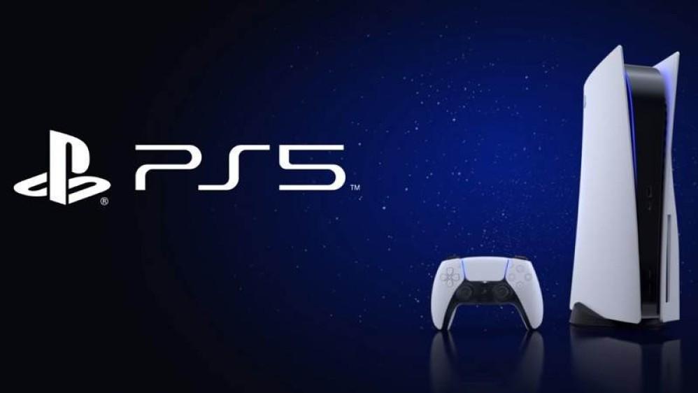 PlayStation 5: Χωρίς browser, χωρίς υποστήριξη οθονών 1440p και αυτοί είναι οι λόγοι