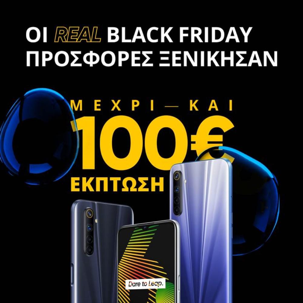 Black Friday με αξιόλογες προτάσεις από τη realme και τιμές κάτω από €200