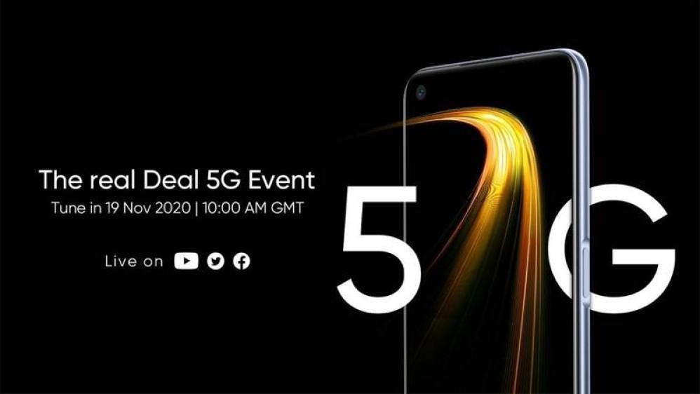 Realme 7 5G: Το πιο προσιτό 5G smartphone της χρονιάς έρχεται στις 19 Νοεμβρίου 2020