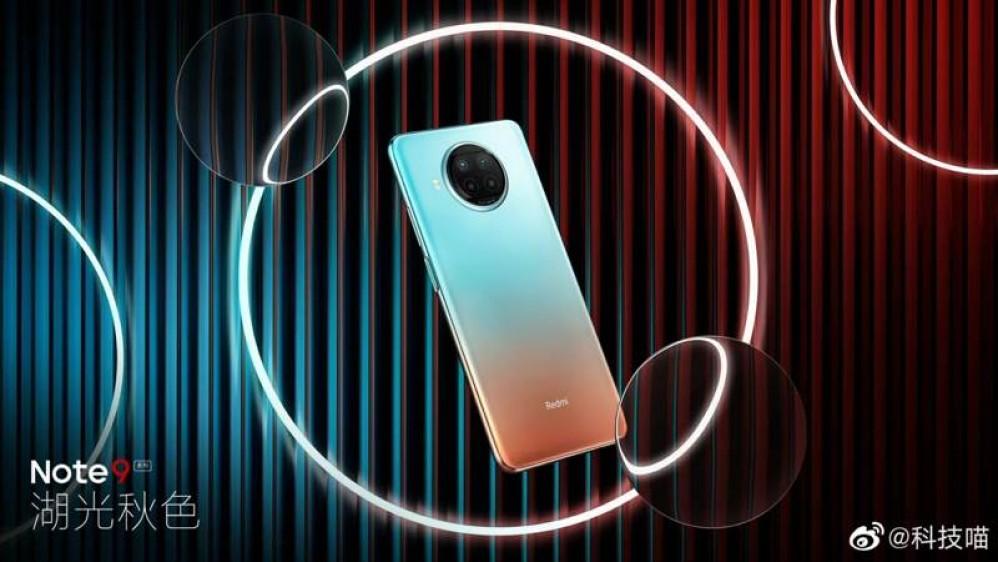 Redmi Note 9 Pro 5G: Θα το δούμε αύριο με κάμερα 108MP και μπαταρία 5000mAh