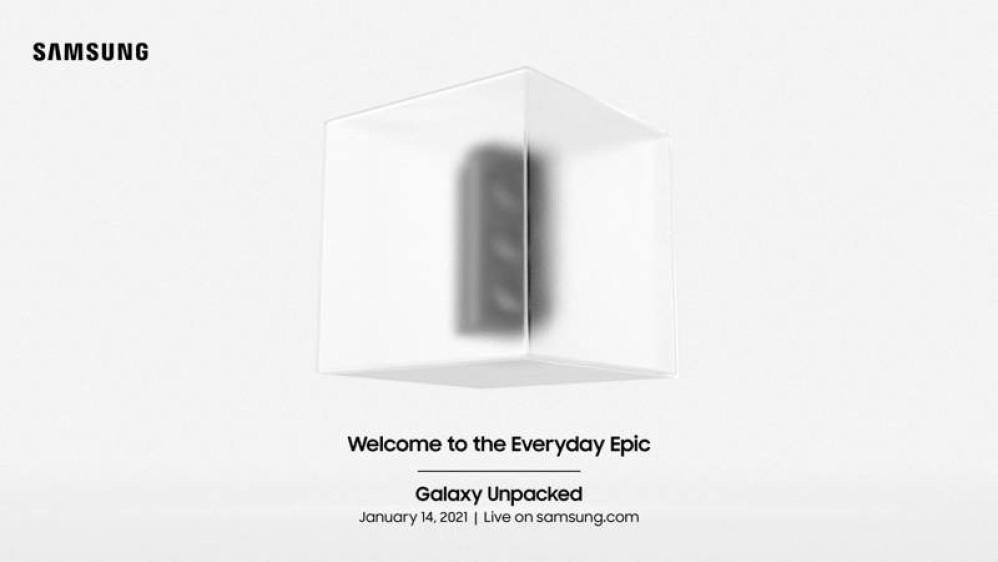 Επίσημο: Τα Samsung Galaxy S21 παρουσιάζονται στις 14 Ιανουαρίου 2021