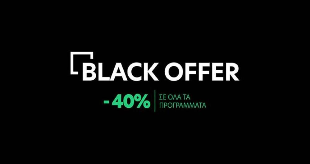 BLACK OFFER: -40% σε όλα τα σεμινάρια του Skillbox.gr