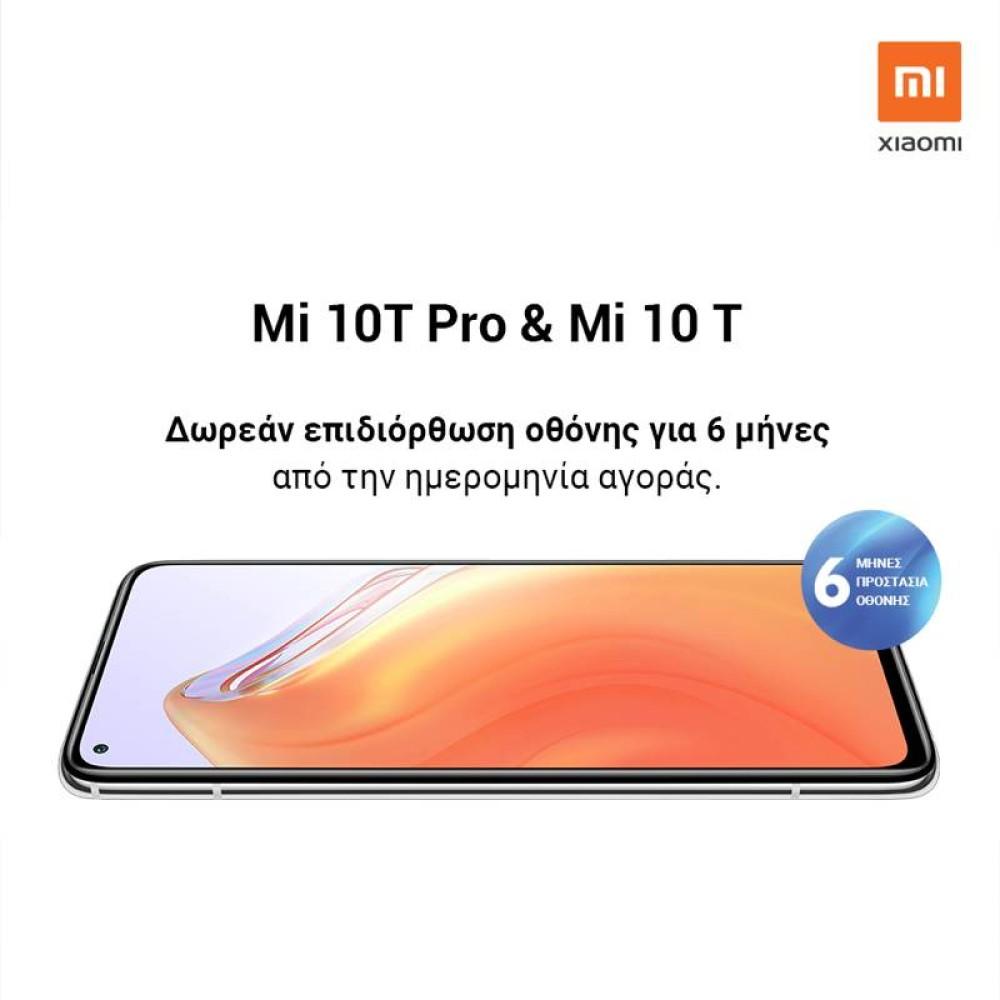 Xiaomi Mi 10T: Δωρεάν service οθόνης για τους πρώτους 6 μήνες από την αγορά