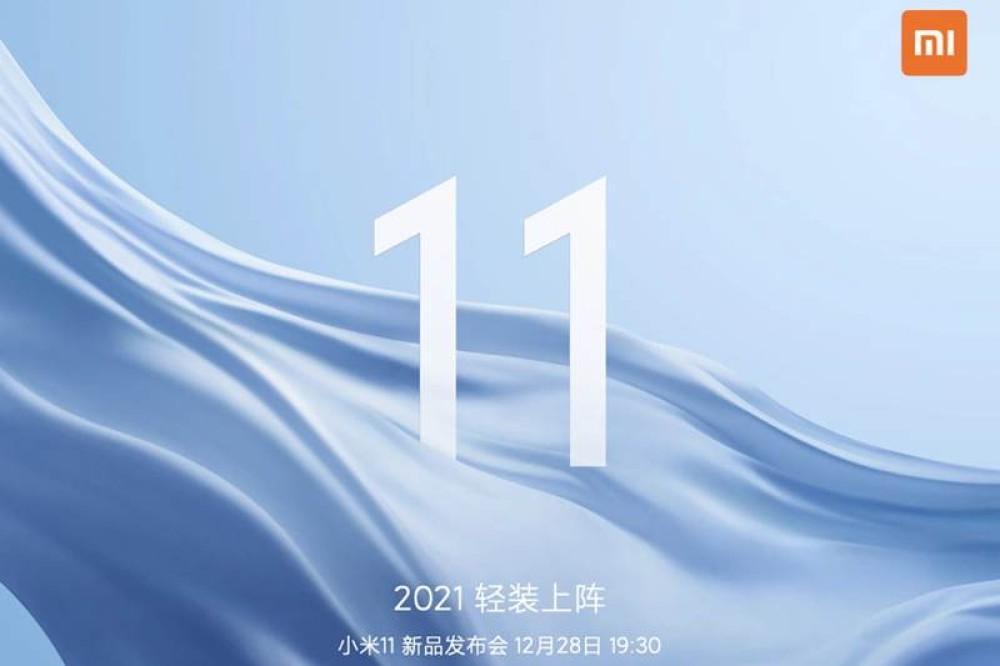 Xiaomi Mi 11: Επίσημη παρουσίαση στις 28 Δεκεμβρίου 2020