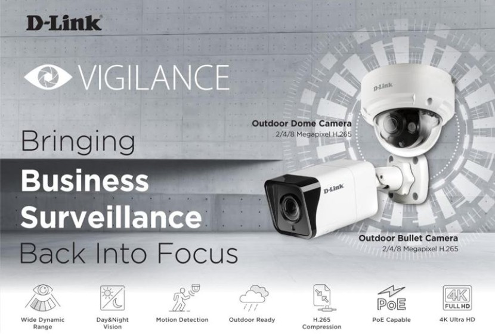 D-Link Vigilance: Νέες 4K κάμερες παρακολούθησης με υποστήριξη HEVC