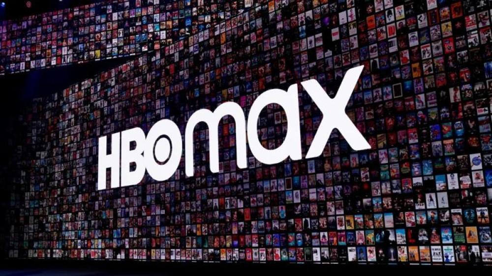 HBO Max: Ετοιμάζει φθηνότερη συνδρομή με διαφημίσεις, χωρίς πρόσβαση στις πρεμιέρες ταινιών