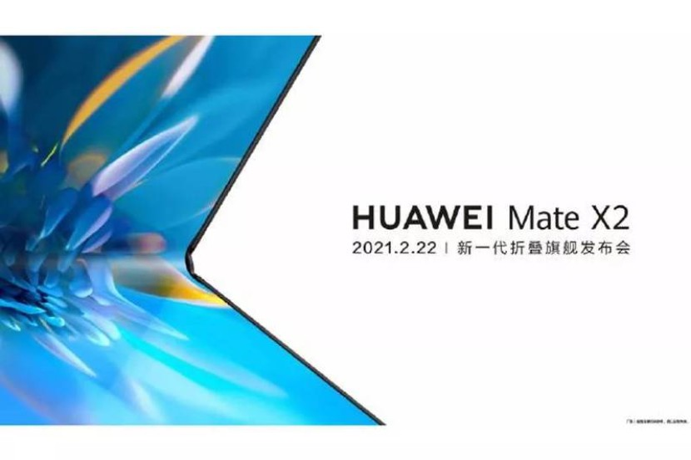 Huawei Mate X2: Το νέο αναδιπλούμενο smartphone παρουσιάζεται στις 22 Φεβρουαρίου 2021