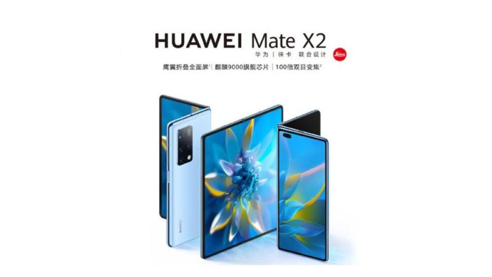 Huawei Mate X2: Επίσημα το νέο αναδιπλούμενο της εταιρείας από €2300