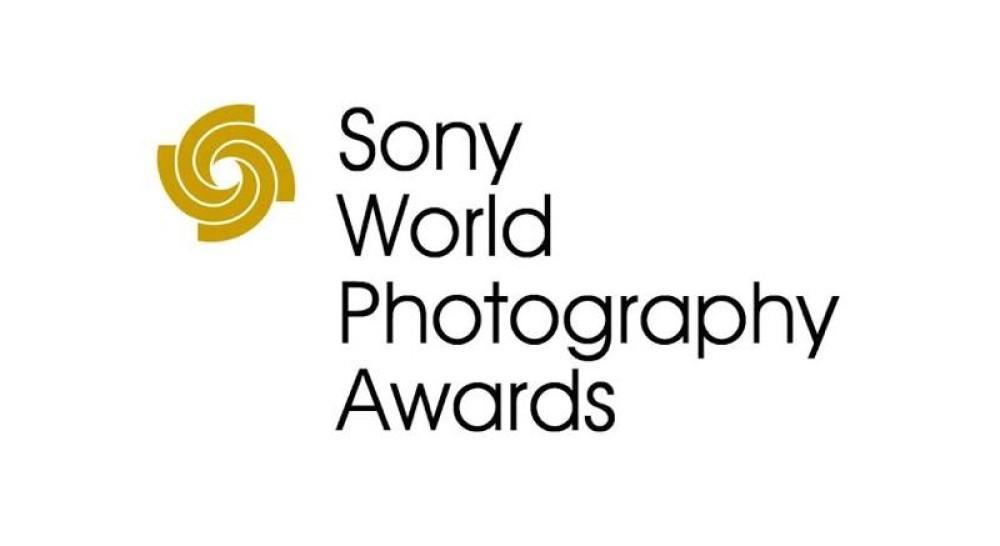 Εθνικά Βραβεία Φωτογραφίας: Αυτός είναι ο νικητής στην Ελλάδα