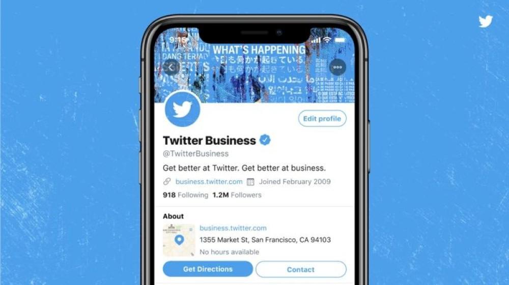 Twitter: Λανσάρει τα Professional Profiles για τις επιχειρήσεις