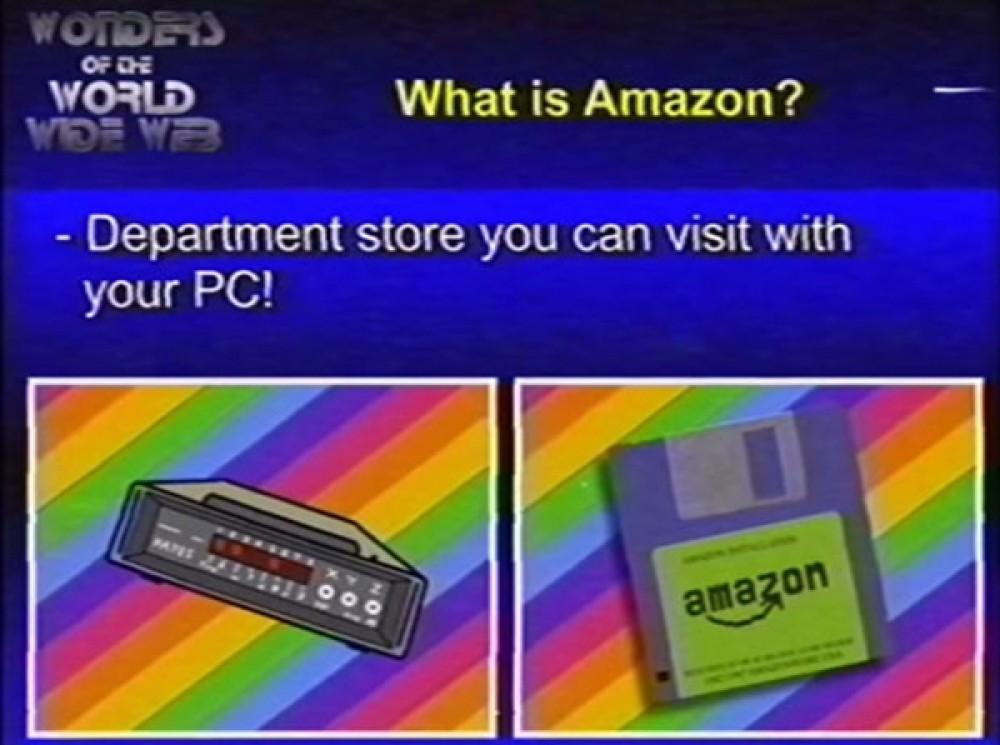 Έτσι θα ήταν η Amazon στη δεκαετία του '80! [Video]
