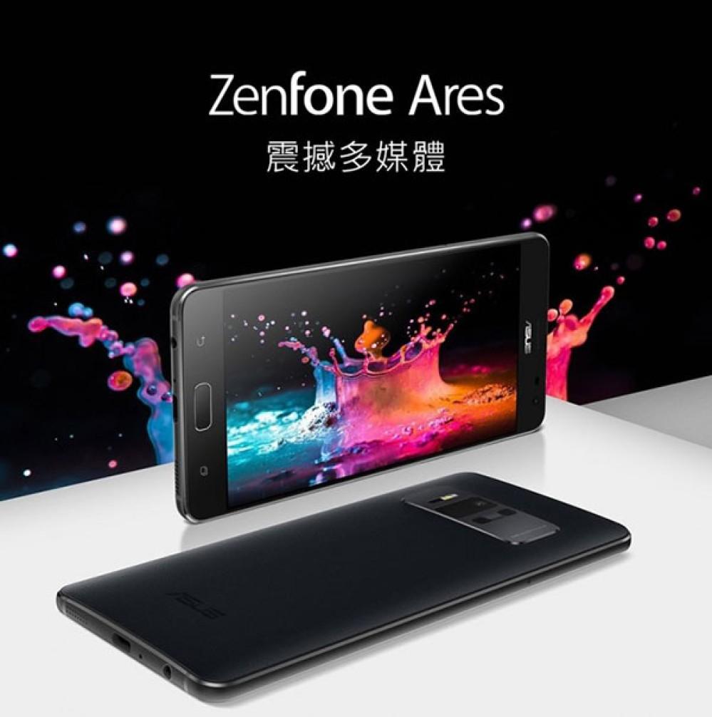 Asus ZenFone Ares: Επίσημα με οθόνη 5.7'' Super AMOLED QHD, Snapdragon 821 και 8GB RAM