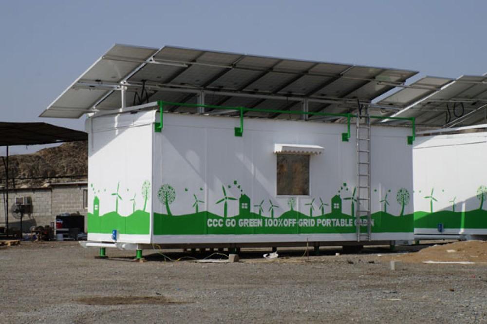CCC: Κατασκεύασε τον πρώτο στον κόσμο κινητό, ενεργειακά αυτόνομο οικίσκο που τροφοδοτείται κατά 100% με ηλιακή ενέργεια