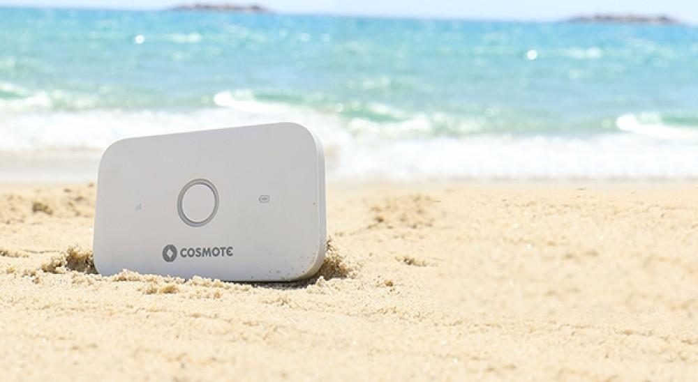 COSMOTE: WiFi Internet παντού για τις διακοπές χωρίς σταθερή γραμμή
