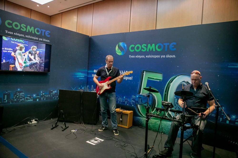 COSMOTE: Για πρώτη φορά, οι απεριόριστες δυνατότητες του 5G ζωντανά, μέσα από ολογραφική συναυλία