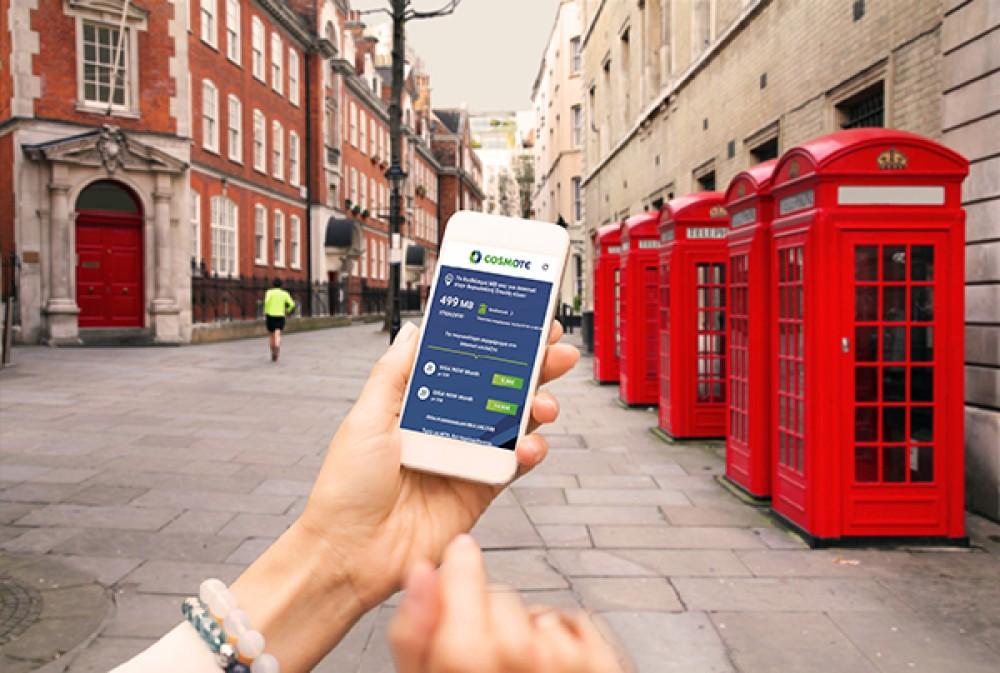 Διαθέσιμη και στην Ευρωπαϊκή Ένωση η υπηρεσία ελέγχου χρήσης των mobile data - αποκλειστικά από την COSMOTE