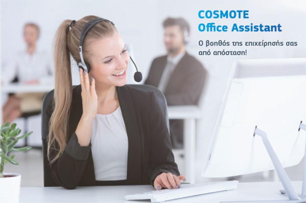 COSMOTE Office Assistant: Η νέα ευέλικτη υπηρεσία γραμματειακής υποστήριξης, από απόσταση
