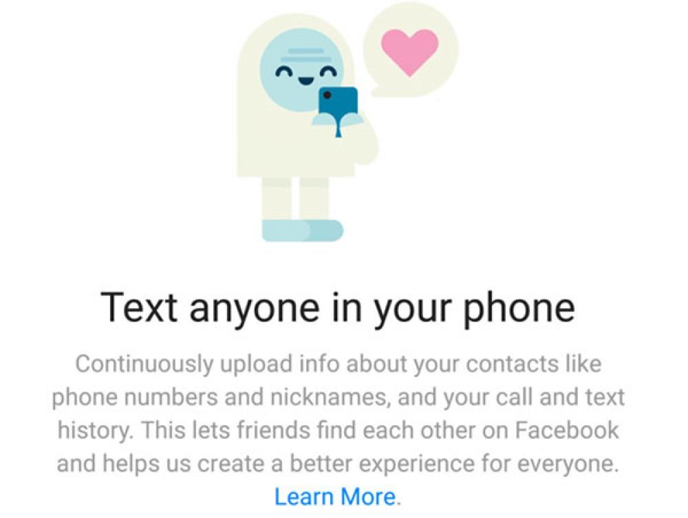 Facebook: Νέο σκάνδαλο με την καταγραφή των κλήσεων και των μηνυμάτων στα Android smartphones...