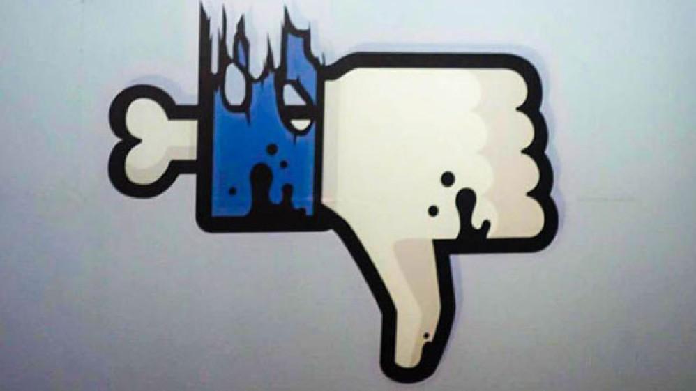 Έρευνα: Σχεδόν το 10% των χρηστών του Facebook στις ΗΠΑ έχει διαγράψει τον λογαριασμό του